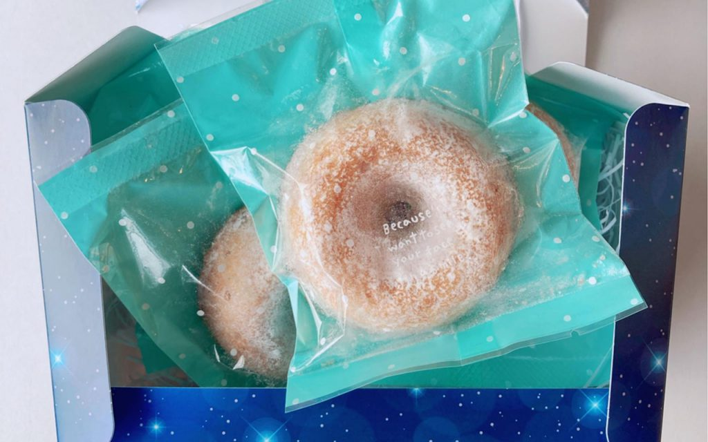 涼宮ハルヒの消失コラボ 西北菓子工房シェ・イノウエの粉雪ドーナツ